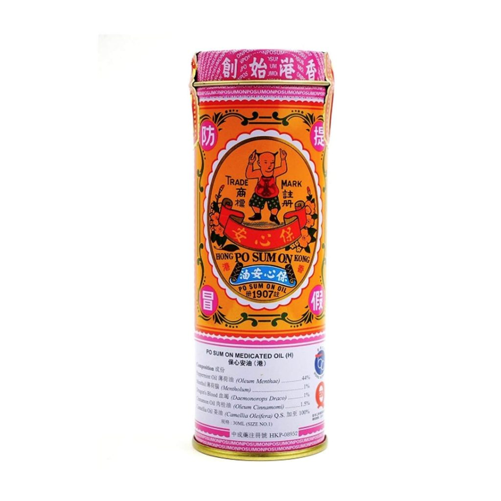 po sum on oil packaging, orange and red chinese design